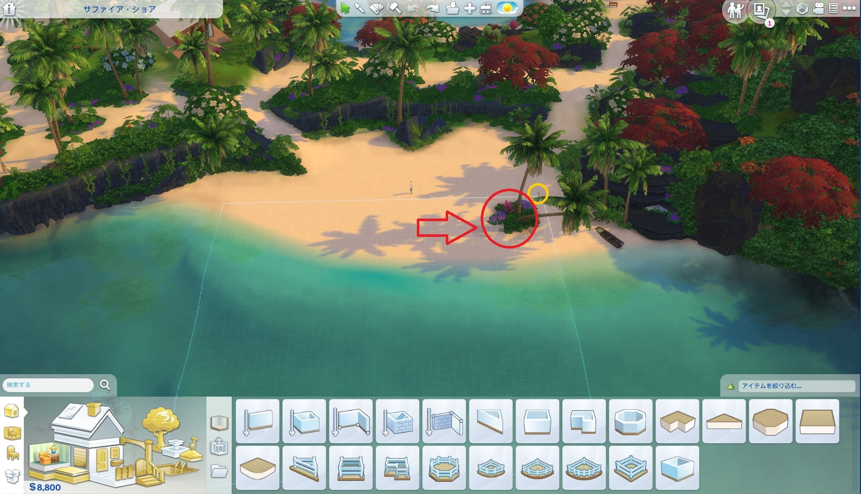 TheSims4IslandLiving
